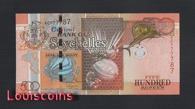 【Louis Coins】B1313-SEYCHELLES-2011賽席爾紙幣,500 Rupees