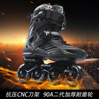 直排輪 溜冰鞋成人直排輪夜光花式鞋輪滑...