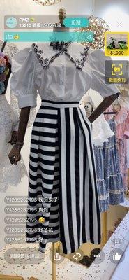 韓國春夏新款 刺繡蕾絲襯衫領片上衣 1750 棉麻直條寬褲 1750
