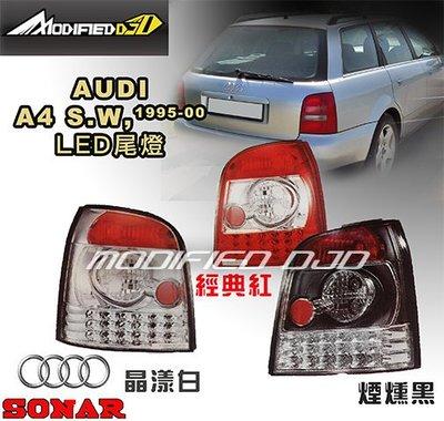 DJD Y0594 AUDI A4 95-00年 5D LED尾燈