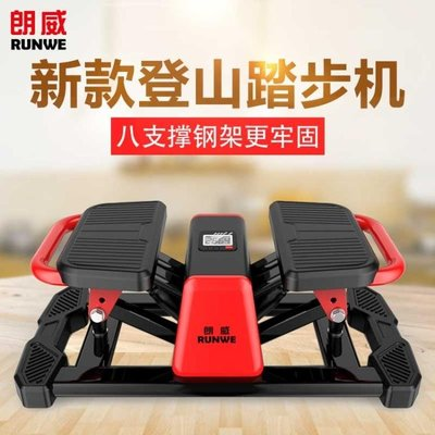 踏步機 家用機免安裝靜音登山機多功能原地腳踏機健身器材 DF