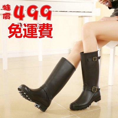 新款登場 歲末特價 韓版明星流行同款高筒皮帶扣長筒雨靴 防水女靴子 英倫風造型雨鞋