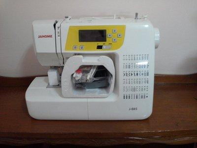 信興縫衣機行(新信和行)  JANOME車樂美J-885電腦型縫衣機 縫紉機