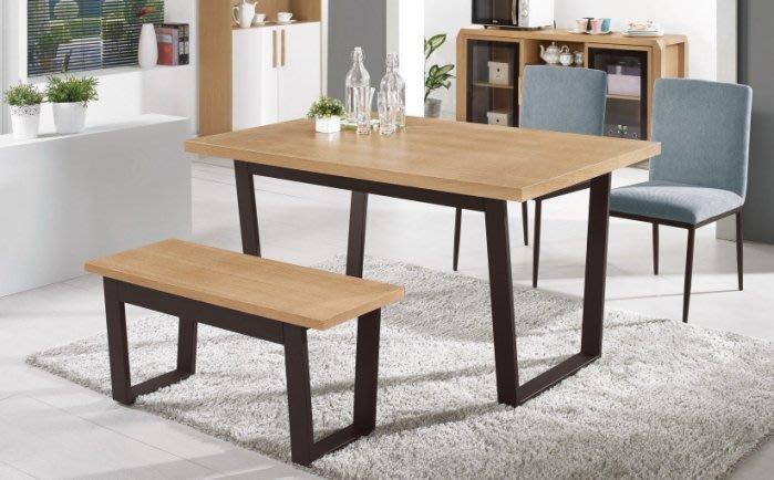 【DH】商品貨號G948-1商品名稱《娜喬安》4.6尺餐桌/休閒桌。餐椅/休閒椅另計。備有4.3尺另計。主要地區免運費