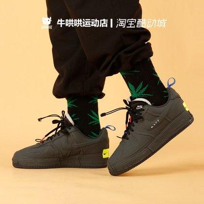 運動鞋服正品專櫃牛哄哄 Nike Air Force 1 AF1 Experimental 黑綠板鞋 CV1754-001