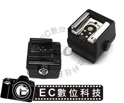 【EC數位】熱靴轉換座 轉用於 Sony a100 a200 a330 a350 a700 a900 支援PC同步 HDN3 HD-N3