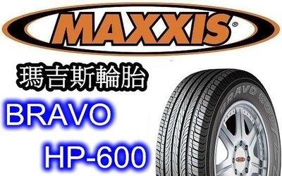 非常便宜輪胎館 MAXXIS HP-600 SUV專用 瑪吉斯 205 70 15 完工價2800 全系列歡迎洽詢