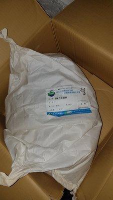 石英矽砂 25kg/一包