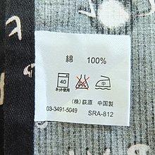 ☆一身衣飾☆ 法國時尚設計師【SONIA RYKIEL 桑麗卡】黑色 logo 荷葉滾邊 圍裙~直購價290