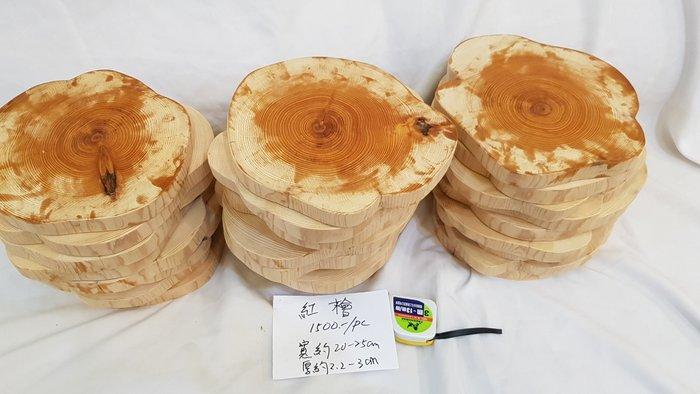 安安台灣檜木-gd重油重香的紅檜切塊-1500