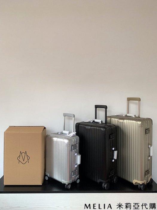 Melia 米莉亞代購 商城特價 數量有限 每日更新 RIMOWM 日莫瓦 旅行箱 登機箱 2018年款925系列 銀