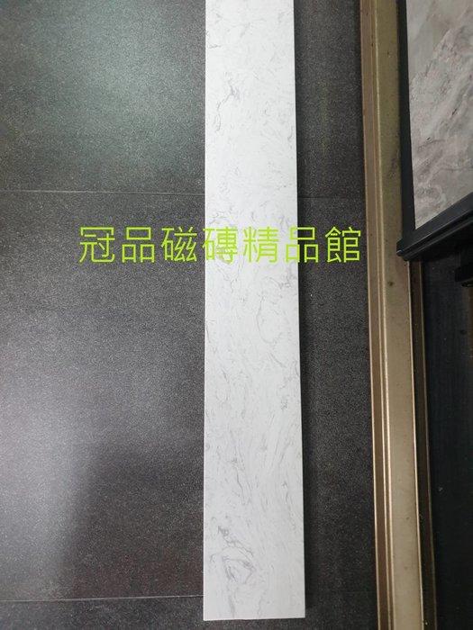 ◎冠品磁磚精品館◎國產精品  人造石門檻-雅仕白–2x12x90 CM(可代裁切)
