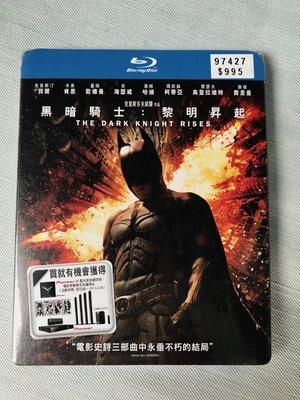全新正版未開封藍光--【黑暗騎士:黎明升起】The Dark Knight Rises 克里斯丁貝爾