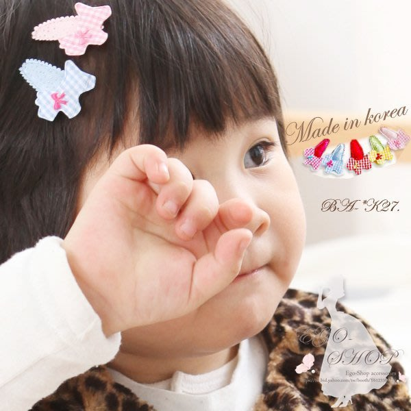 EGO-SHOP正韓國空運公主-可愛小鴨鴨BB髮夾BA-K27