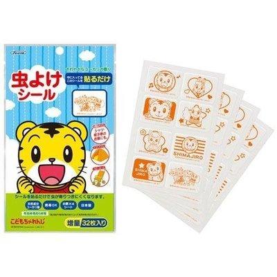 日本 巧虎防蚊貼