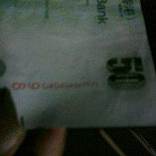 CE33339850元鈔可比特幣可現金買