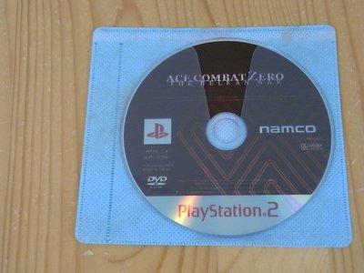 【小蕙館】PS2~ 空戰奇兵ZERO 貝爾卡戰役 (純日版) 單品光碟