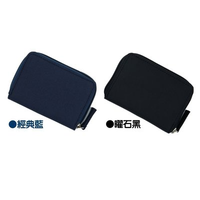 [素色] KD coin case日幣零錢包/韓幣,好貼心分格/也可放紙鈔信用卡小物 ms one(47111042)