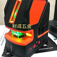 台南 財成五金:最新板模專用 十字帶強光點 綠光雷射水平儀 cY-180G