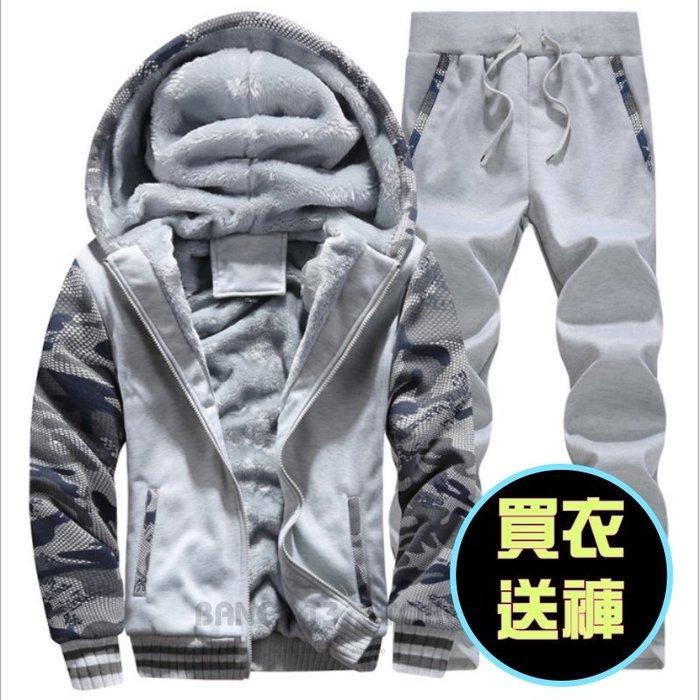 BANG◎買外套送褲子 刷毛外套 加絨加厚 厚磅外套 秋冬外套 男生外套 連帽外套 女生【MC15】