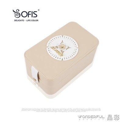 飾品盒 多層首飾盒小簡約首飾收納盒歐式公主韓國飾品盒便攜隨身女