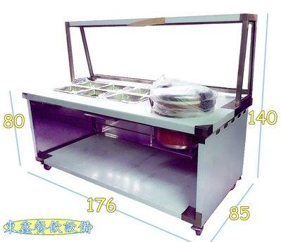 ~~東鑫餐飲設備~~  全新430*   爐用自助餐菜台 / 便當店餐台/ 含飯鍋+6個鐵盤+爐子