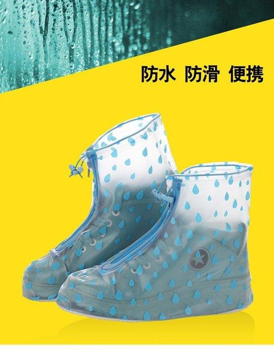 【韓版時尚防滑雨鞋套】現貨熱賣中 可愛時尚雨鞋鞋套 日系女版小圓點 小雨點 雨鞋套 加厚 防水