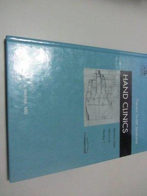 欣欣小棧    骨科原文雜誌*Hand Clinics 2004 may(A2-3櫃)