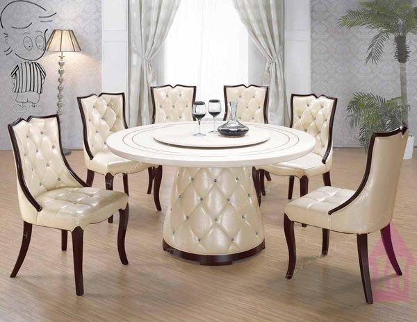 【X+Y時尚精品傢俱】現代餐桌椅系列-凱撒 4.5尺石面圓桌(餐桌)不含餐椅.水晶石+皮面.摩登家具