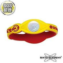 第六元素IEB負離子高能量手環 518 紅黃紅【AA05012】    JC雜貨