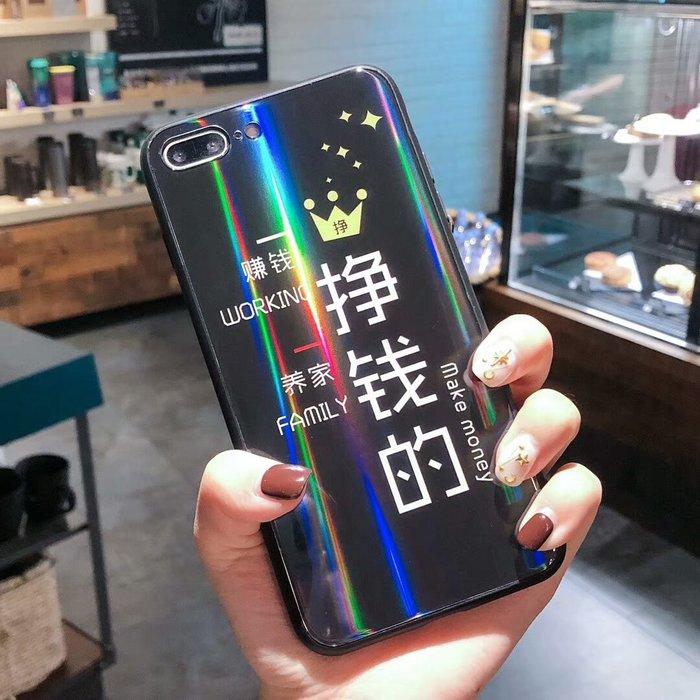 爆款熱賣-vivoX20手機殼網紅掙錢花錢X21i極光玻璃殼X9S/plus全包X23防摔套