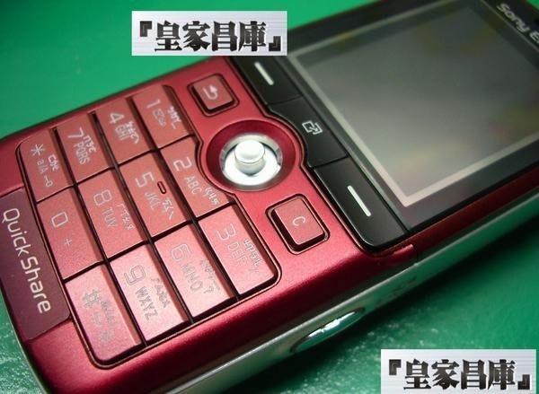 『皇家昌庫』Sony Ericsson K750i 原廠全新經典紅色 2900元 保固1年 限量1台出清