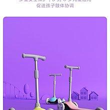 小米兒童滑板車