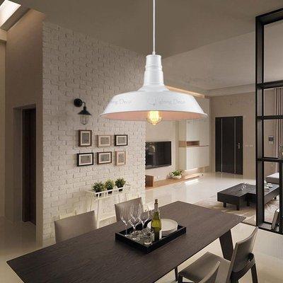 【Lighting.Deco】烤漆吊燈 工業風RH Loft2 Light meals 鐵藝吊燈 工業吊燈 白色