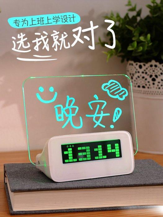 奇奇店-創意簡約靜音留言板多功能鬧鐘兒童專用熒光電子小學生用床頭女生