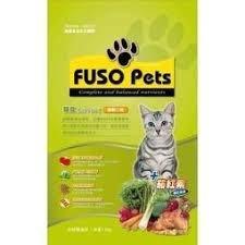 FUSO 福壽 貓飼料 有燻雞,海鮮2種口味可挑唷-- 9.07KG