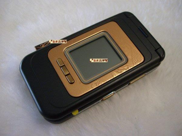 『皇家昌庫』Nokia 7390 全新盒裝 德國產地 庫存咖啡款 經典翻蓋 3790元 送+2G卡