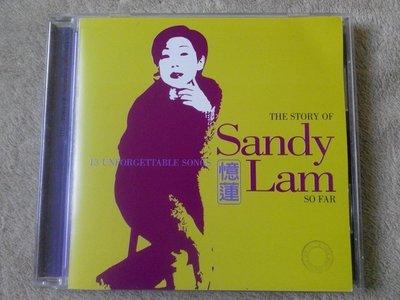 齊豫跨刀林憶蓮英文限精選The Story of Sandy .So Far.收錄杜德偉合唱 稀少新加坡限定版黃金碟極新