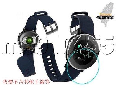 Acer Leap Ware 軟性保護貼 保護貼 宏碁acer leap ware 智慧錶 高清 防爆膜 保護膜 有現貨