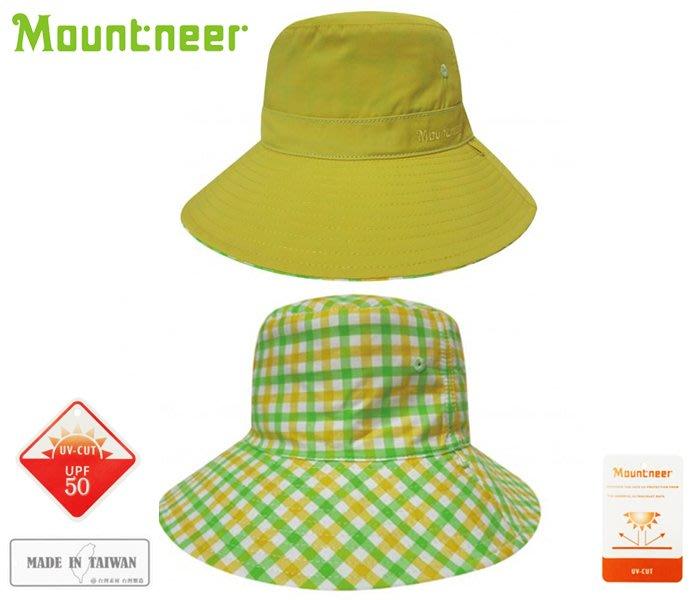 丹大戶外【Mountneer】山林休閒 中性款 透氣抗UV雙面帽 11H18-56 黃/黃綠