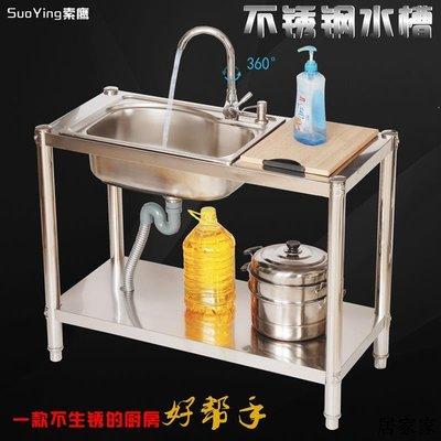 不銹鋼水槽碗架 不銹鋼水槽面板 大不銹鋼水槽 不銹鋼一體成型單槽洗菜盆洗碗池帶支架子加厚帶操作平臺支架免運到府