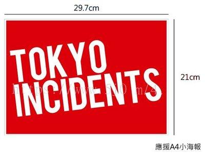 〈可來圖訂做-海報〉東京事變 Tokyo Incidents 應援小海報
