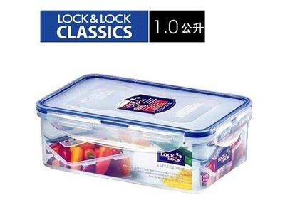 (玫瑰rose984019賣場~2)韓國LOCK&LOCK樂扣密封保鮮盒HPL-817( 容量1000ml)~可耐熱密封 新北市