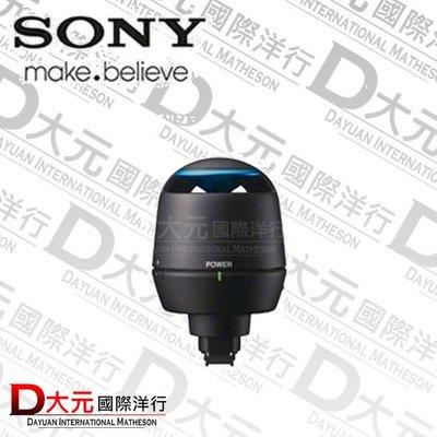 *大元 台北* SONY RDP-CA1數位攝影機 攜帶型揚聲器 360度震撼音效喇叭
