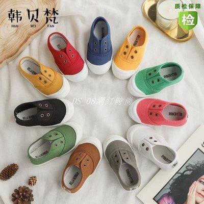 DS_08網紅時尚兒童板鞋2019春新款正韓男童百搭小白鞋低幫帆布鞋中小童寶寶鞋潮