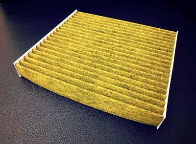 【大盤直營】三片再 免運 LEXUS RX270 原廠 型 活性碳 冷氣濾網 空氣 空調 濾網 室內 粉塵 濾網 冷氣芯