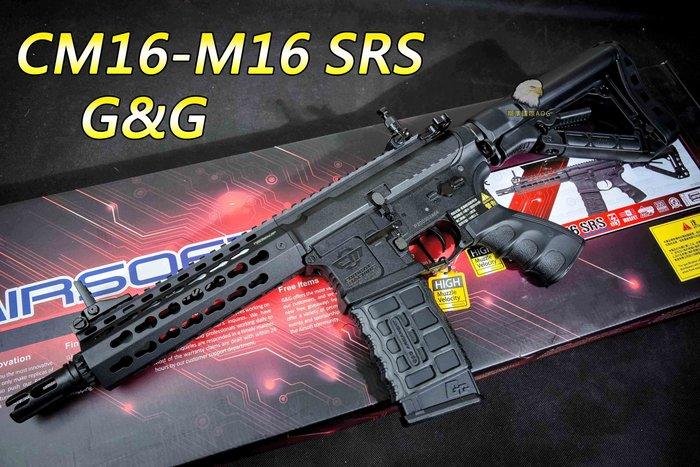 【翔準軍品AOG】G&G CM16 SRS 半金屬 電動步槍 M16 卡賓槍 M4 生存遊戲 步槍 CM16SRS