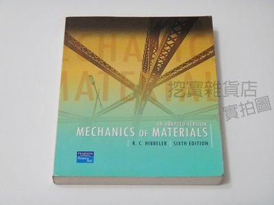 【二手書籍】 Mechanics of Materials 材料力學  ISBN:9789810677145