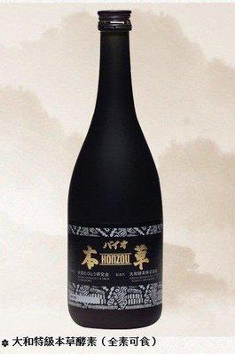 日本大和酵素 特級本草720毫升一瓶優惠. 買五送一瓶共13600元免運
