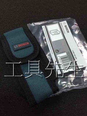 含稅價/GLM40 專用【工具先生】德國 BOSCH  雷射測距儀用 保護袋 保護套 保護包 腰包 軟包 2015新到貨